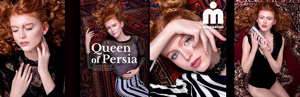 """Cover story """"Queen of Persia"""""""